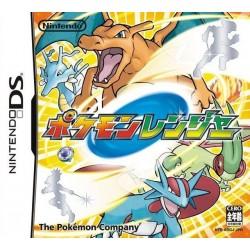 DS POKEMON RANGER (IMPORT JAP) - Jeux DS au prix de 7,95€