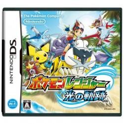 DS POKEMON RANGER SILLAGES DE LUMIERE (IMPORT JAP) - Jeux DS au prix de 9,95€