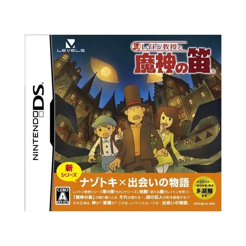 DS PROFESSEUR LAYTON ET L APPEL DU SPECTRE (IMPORT JAP) - Jeux DS au prix de 6,95€