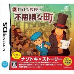 DS PROFESSEUR LAYTON ET L ETRANGE VILLAGE (IMPORT JAP) - Jeux DS au prix de 6,95€
