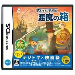 DS PROFESSEUR LAYTON ET LA BOITE DE PANDORE (IMPORT JAP) - Jeux DS au prix de 6,95€