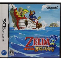 DS THE LEGEND OF ZELDA PHANTOM HOURGLASS (IMPORT JAP) - Jeux DS au prix de 9,95€