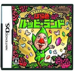 DS TINGLE S ROSY RUPEELAND (IMPORT JAP) - Jeux DS au prix de 14,95€