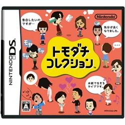DS TOMODACHI COLLECTION (IMPORT JAP) - Jeux DS au prix de 4,95€