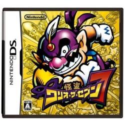 DS WARIO MASTER OF DISGUISE (IMPORT JAP) - Jeux DS au prix de 9,95€