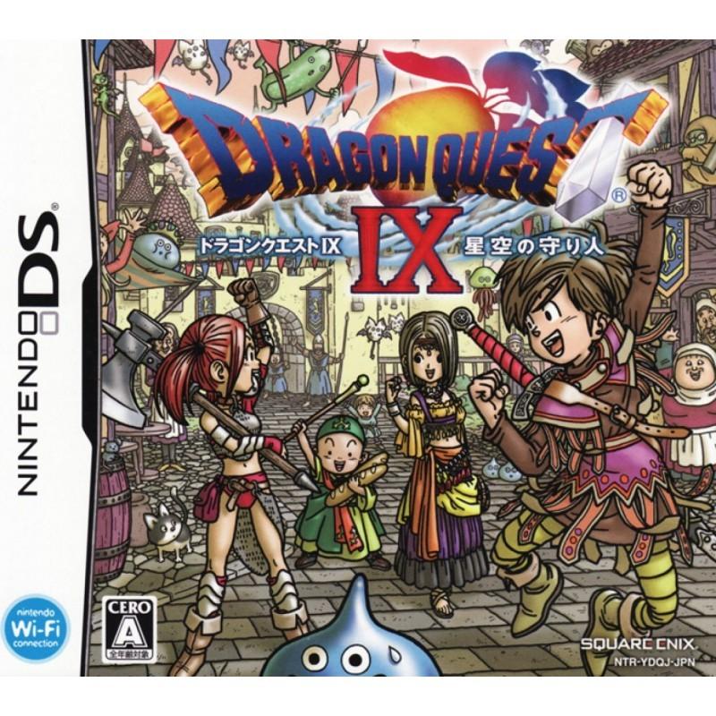 DS DRAGON QUEST IX LES SENTINELLES DU FIRMAMENT (IMPORT JAP) - Jeux DS au prix de 9,95€