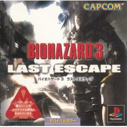 PSX BIOHAZARD 3 LAST ESCAPE (IMPORT JAP + SPINECARD) - Jeux PS1 au prix de 14,95€
