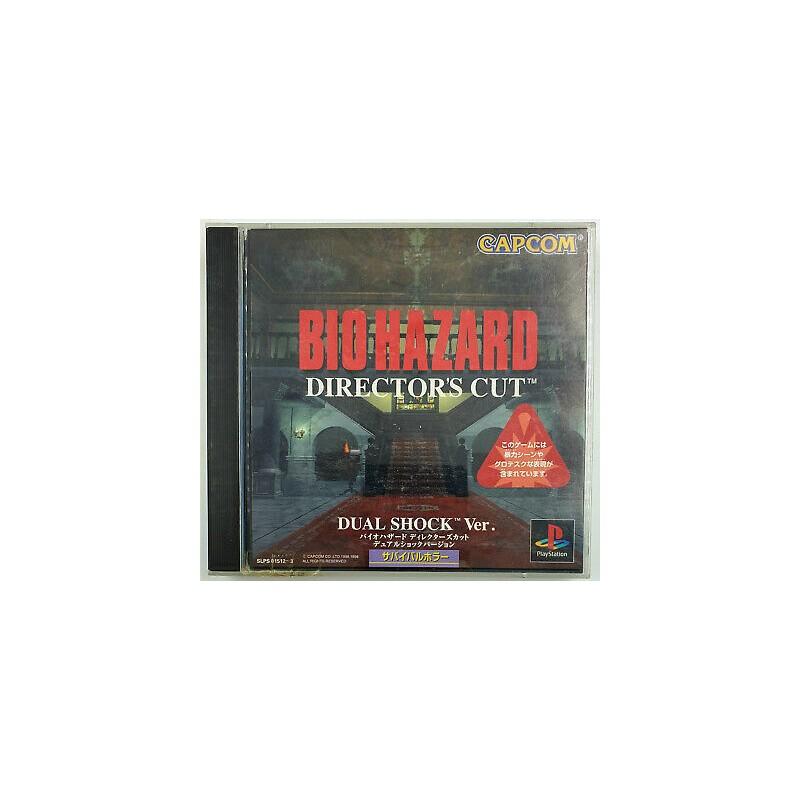PSX RESIDENT EVIL BIOHAZARD DIRECTOR S CUT (IMPORT JAP) - Jeux PS1 au prix de 19,95€