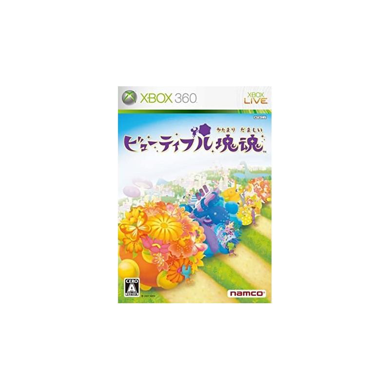X360 BEAUTIFUL KATAMARI (IMPORT JAP) - Jeux Xbox 360 au prix de 9,95€