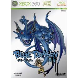 X360 BLUE DRAGON (IMPORT JAP) - Jeux Xbox 360 au prix de 4,95€