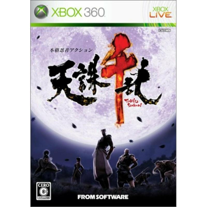 X360 TENCHU Z (IMPORT JAP) - Jeux Xbox 360 au prix de 9,95€