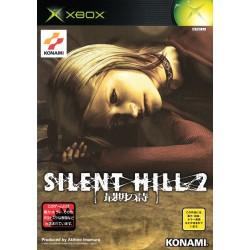 XB SILENT HILL 2 : DIRECTOR S CUT (IMPORT JAP) - Jeux Xbox au prix de 9,95€