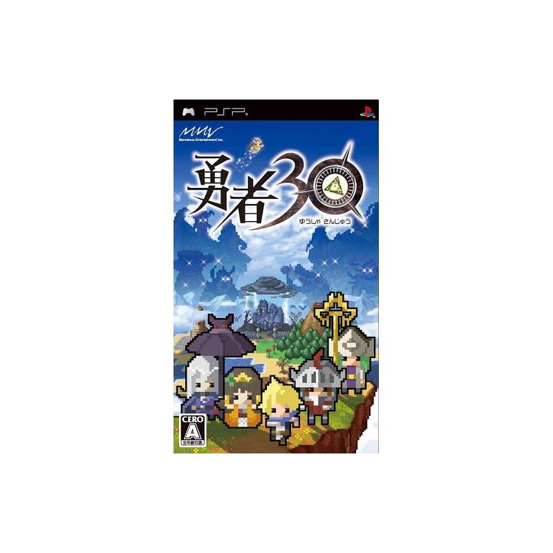 PSP HALF-MINUTE HERO (IMPORT JAP) - Jeux PSP au prix de 14,95€