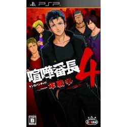 PSP KENKA BANCHOU 4 (IMPORT JAP) - Jeux PSP au prix de 6,95€