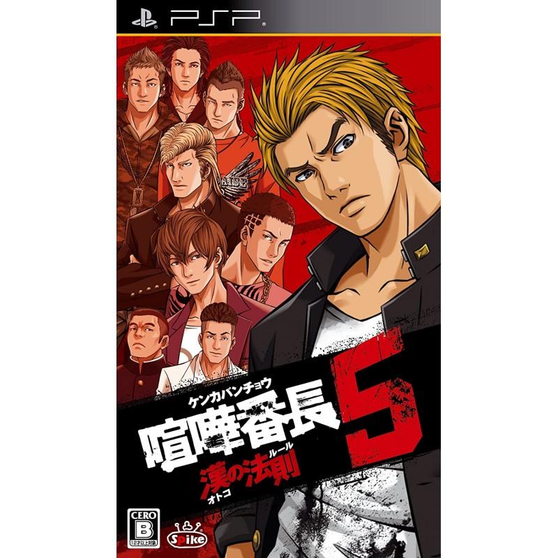 PSP KENKA BANCHOU 5 (IMPORT JAP) - Jeux PSP au prix de 4,95€