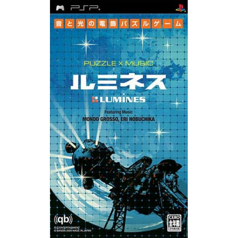 PSP LUMINES (IMPORT JAP) - Jeux PSP au prix de 3,95€