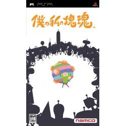 PSP ME AND MY KATAMARI (IMPORT JAP) - Jeux PSP au prix de 9,95€