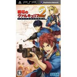 PSP VALKYRIA CHRONICLES 2 (IMPORT JAP) - Jeux PSP au prix de 7,95€