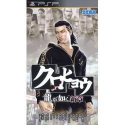 PSP YAKUZA (IMPORT JAP) - Jeux PSP au prix de 11,95€