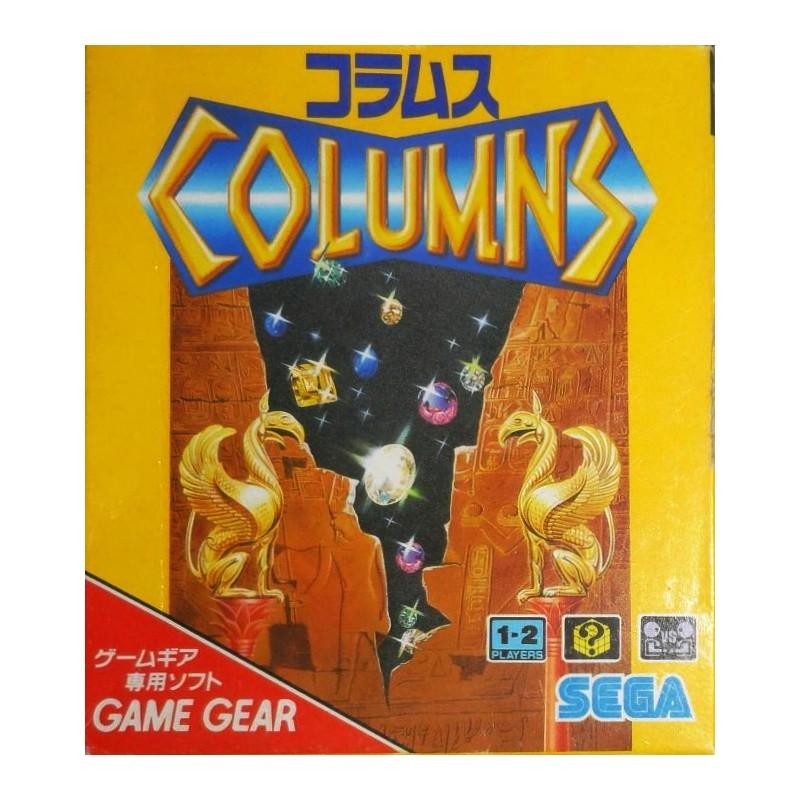 GG COLUMNS (IMPORT JAP) - Game Gear au prix de 9,95€