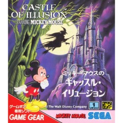 GG MICKEY MOUSE CASTLE OF ILLUSION (IMPORT JAP) - Game Gear au prix de 9,95 €