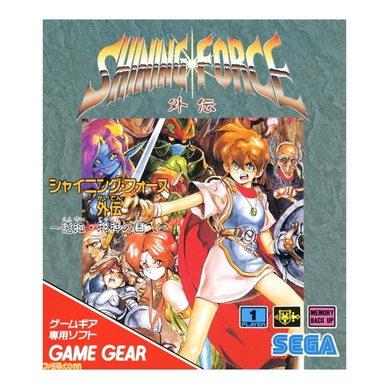 GG SHINING FORCE GAIDEN (IMPORT JAP) - Game Gear au prix de 11,95€