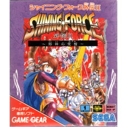 GG SHINING FORCE GAIDEN II (IMPORT JAP) - Game Gear au prix de 14,95€