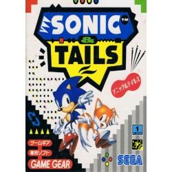 GG SONIC AND TAILS (IMPORT JAP) - Game Gear au prix de 19,95€