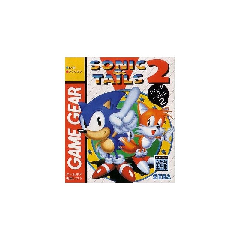 GG SONIC AND TAILS 2 (IMPORT JAP) - Game Gear au prix de 24,95€