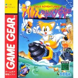 GG TAILS ADVENTURES (IMPORT JAP) - Game Gear au prix de 39,95€