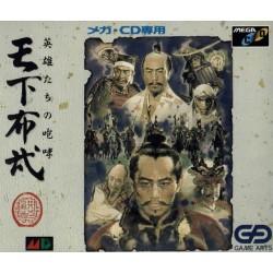 MCD TENKAFUBU (IMPORT JAP) - Mega-CD au prix de 9,95€