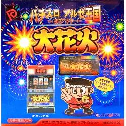 NGP PACHI SLOT ARUZE OUKOKU POCKET OOHANABI (IMPORT JAP) - Neo-Geo Pocket au prix de 12,95€