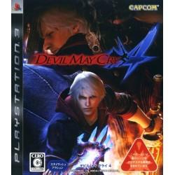PS3 DEVIL MAY CRY 4 (IMPORT JAP) - Jeux PS3 au prix de 3,95€
