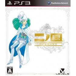 PS3 NI NO KUNI (IMPORT JAP) - Jeux PS3 au prix de 9,95€