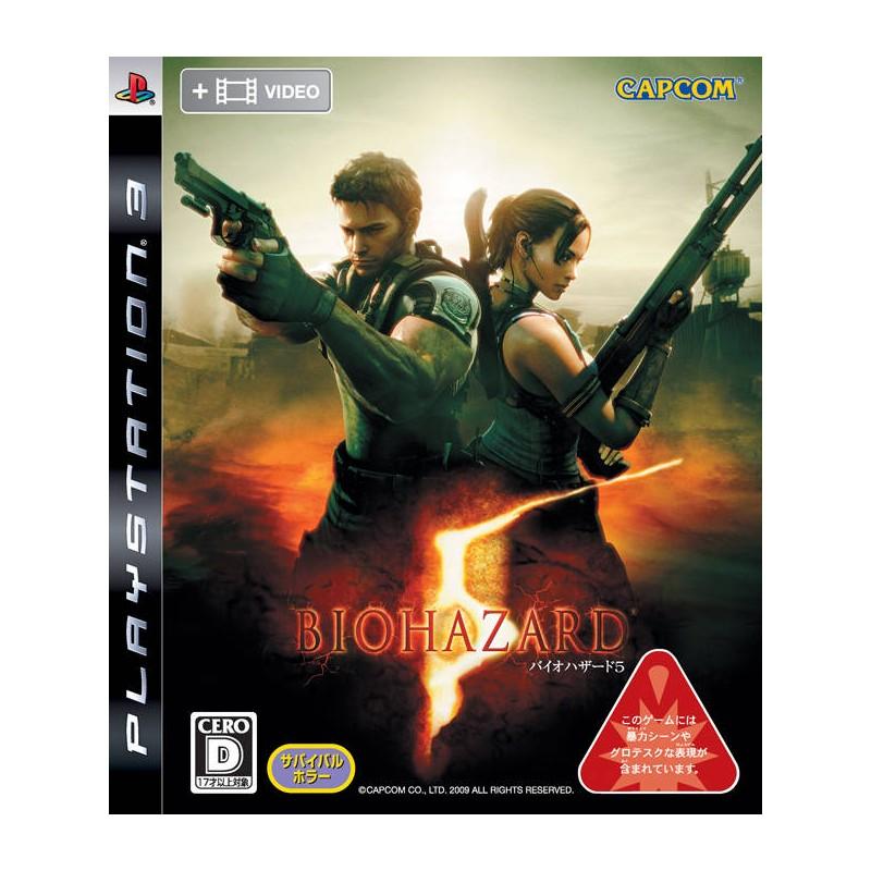 PS3 RESIDENT EVIL 5 (IMPORT JAP) - Jeux PS3 au prix de 4,95€