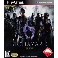 PS3 RESIDENT EVIL 6 (IMPORT JAP) - Jeux PS3 au prix de 6,95€