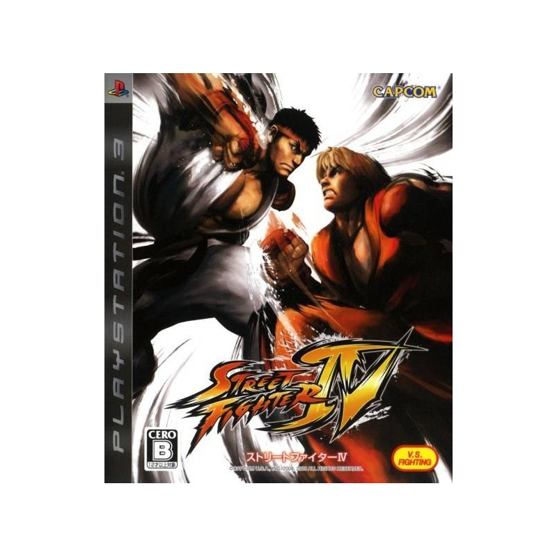 PS3 STREET FIGHTER 4 (IMPORT JAP) - Jeux PS3 au prix de 4,95€