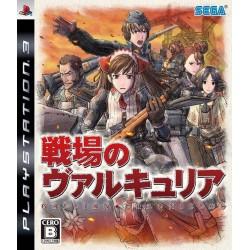 PS3 VALKYRIA CHRONICLES (IMPORT JAP) - Jeux PS3 au prix de 9,95€