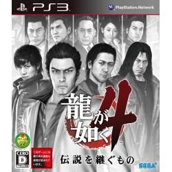 PS3 YAKUZA 4 (IMPORT JAP) - Jeux PS3 au prix de 9,95€