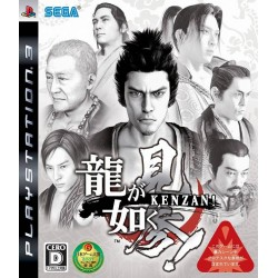PS3 YAKUZA KENZAN (IMPORT JAP) - Jeux PS3 au prix de 19,95€