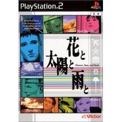 PS2 FLOWER SUN AND RAIN (IMPORT JAP) - Jeux PS2 au prix de 14,95€