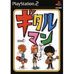 PS2 GITAROO MAN (IMPORT JAP) - Jeux PS2 au prix de 4,95€