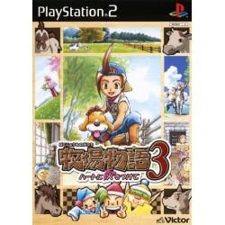 PS2 HARVEST MOON 3 (IMPORT JAP) - Jeux PS2 au prix de 9,95€