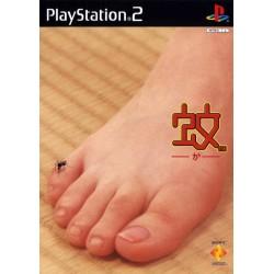 PS2 MR MOSKEETO KA (IMPORT JAP) - Jeux PS2 au prix de 9,95€