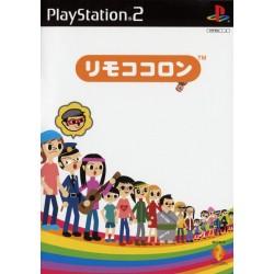 PS2 RIMOKOKORON (IMPORT JAP) - Jeux PS2 au prix de 4,95€