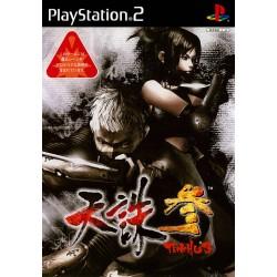 PS2 TENCHU 3 (SANS NOTICE + IMPORT JAP) - Jeux PS2 au prix de 6,95€