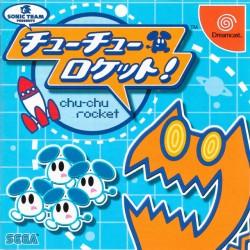 DC CHUCHU ROCKET (IMPORT JAP) - Jeux Dreamcast au prix de 4,95€
