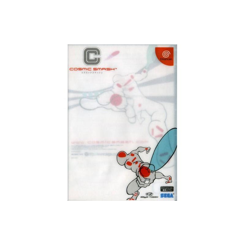 DC COSMIC SMASH (IMPORT JAP) - Jeux Dreamcast au prix de 79,95€
