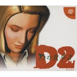 DC D NO SHOKUTAKU 2 (IMPORT JAP) - Jeux Dreamcast au prix de 14,95€