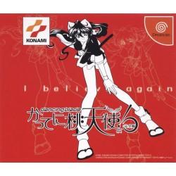 DC DANCING BLADE KATTENI MOMOTENSHI (IMPORT JAP) - Jeux Dreamcast au prix de 6,95€